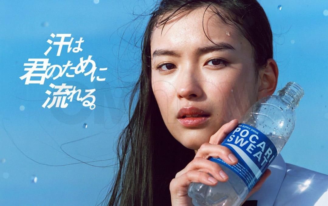 ポカリスエットの新CMヒロインとして茅島みずきちゃんが登場