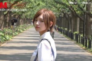 NMB48太田夢莉、CMNOW連載の裏側動画を初公開 とにかく楽しそう!
