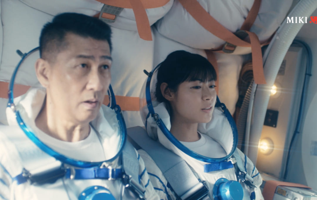 中井貴一&瀧本美織のミキプルーンCM、ついに宇宙へ