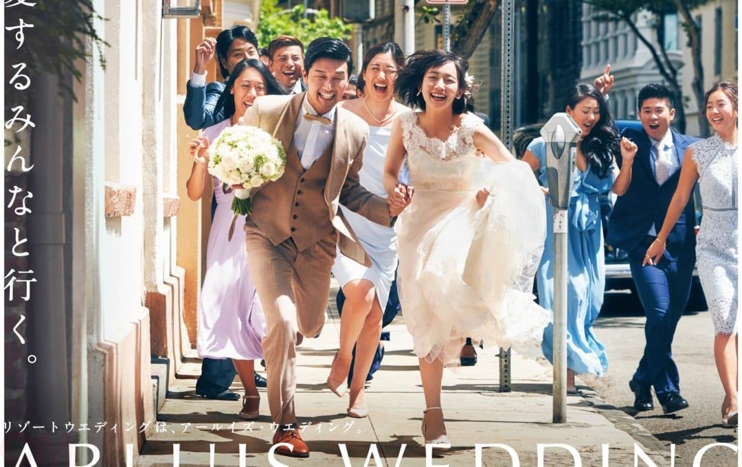 吉岡里帆、花嫁姿がホント美しくて結婚したくなる!<インタビュー>