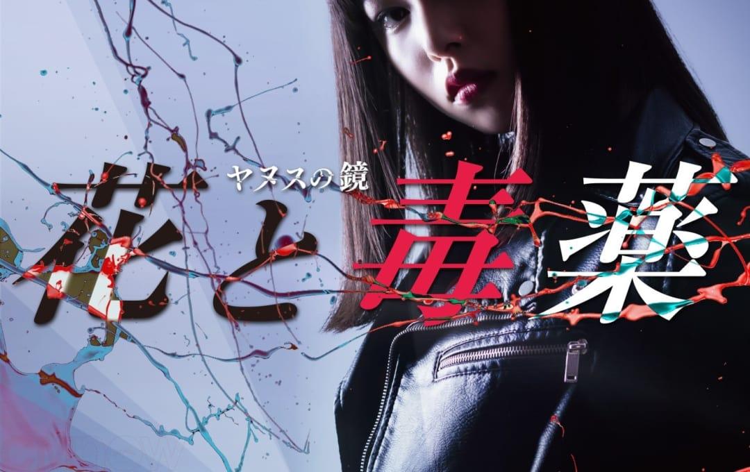 桜井日奈子、主演ドラマ主題歌を初担当 力強くもクリアな歌声で表現