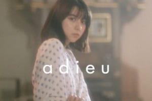 上白石萌歌、別名義で映画「ナラタージュ」の主題歌を歌っていた 音楽活動を本格始動