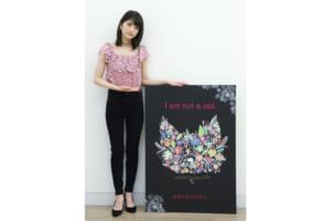 元乃木坂46若月佑美、二科展に8年連続入選の快挙