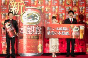 【イベントREPORT】高橋一生、新しくなった「本麒麟」の味に笑顔満開!