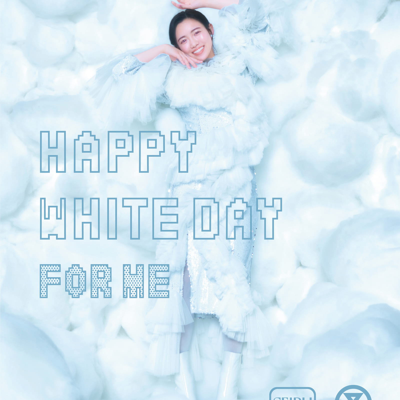 E-girls 山口乃々華が出演 「HAPPY WHITE DAY FOR MEありがとうを あなたにも 私にも」
