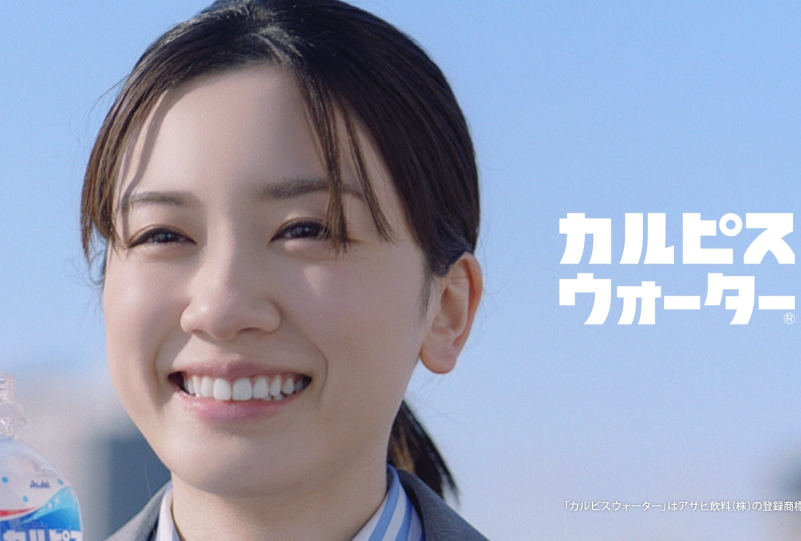 永野芽郁「カルピス」新CMが公開 Official髭男dismの新曲「パラボラ」がテーマソングに