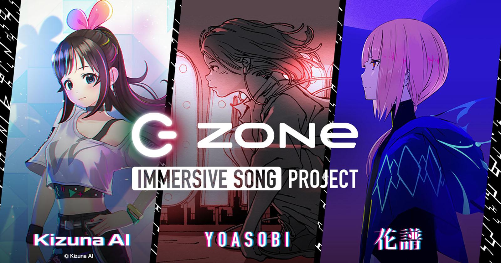キズナアイ・YOASOBI・花譜、新エナジードリンク「ZONe」とコラボ 新曲&MVの制作が進行中