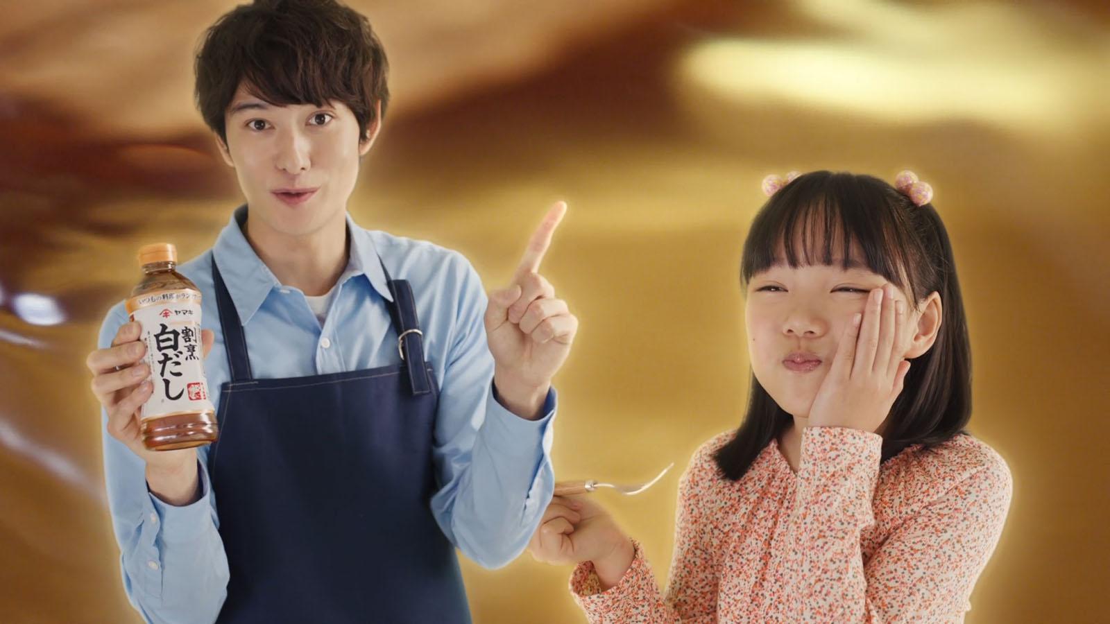 岡田将生、姪っ子(粟野咲莉)に料理を振る舞う 「割烹白だし」新CM