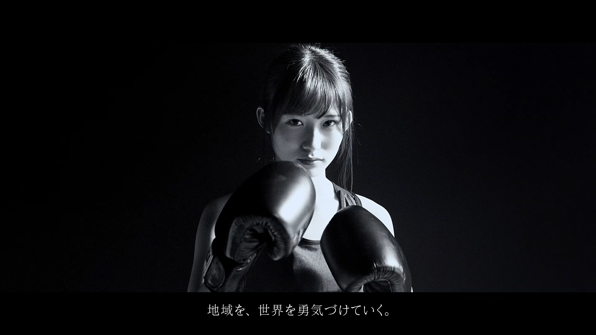 乃木坂46 掛橋沙耶香が初CM こんな姿は見たことがない!ワイルドすぎるぜ…
