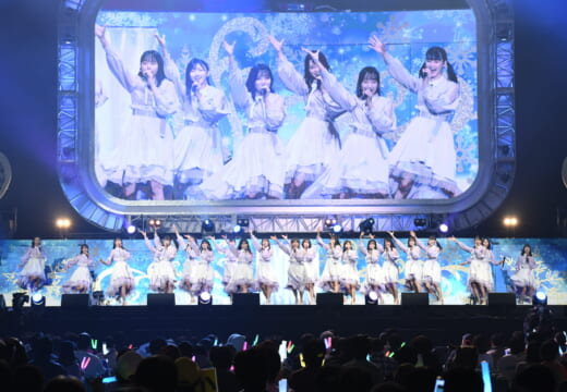 STU48 念願叶う! 初の日本武道館コンサート開催