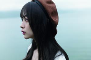 【受付終了】AKB48 横山結衣1st写真集 「未熟な光」部数限定の特装カバー版!