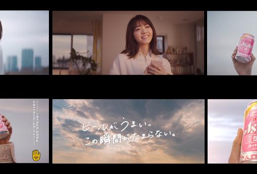 白石麻衣&西野七瀬、アサヒスーパードライ新CMで共演