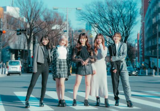 恋リア5人組ガールズユニット「Five emotion」 が配信曲「CANDY POP」をリリース