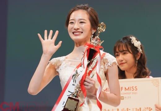 日本一のミスキャンは東京大学・神谷明采さん!圧巻の4冠 準グラに元AKB48山本瑠香さん<MISS OF MISS 2021>