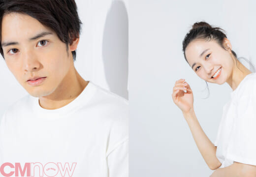 赤楚衛二さんと鈴木友菜さんがあなたのナツハダを応援する動画公開!<アルビオン>