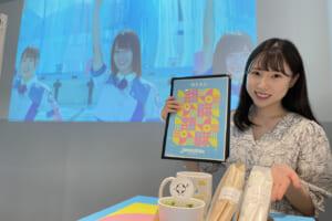 【女子大生の行ってみたレポ】日向坂46カフェ、メンバー考案メニューを実食!そのお味は?