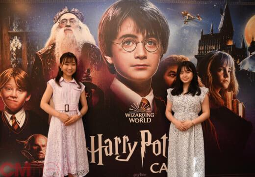 【女子大生の行ってみたレポ】「ハリー・ポッター カフェ」に9と4分の3番線からGO!